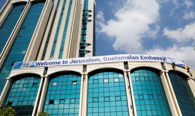 Guatemalan Embassy in Jerusalem
