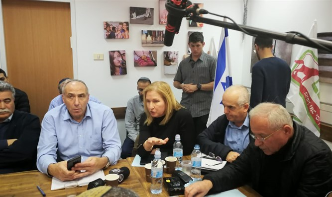 Knesset Foreign Affairs and Defense Committee in Ofra