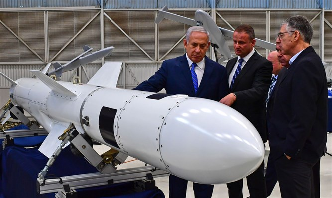 Netanyahu at AIA