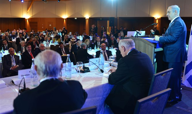 Conference of Presidents event in Jerusalem