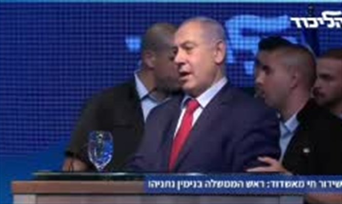 Netanyahu taken off stage