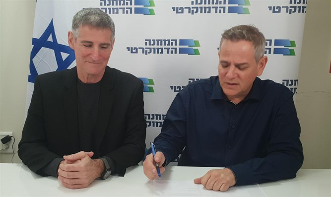Golan and Horowitz sign agreement