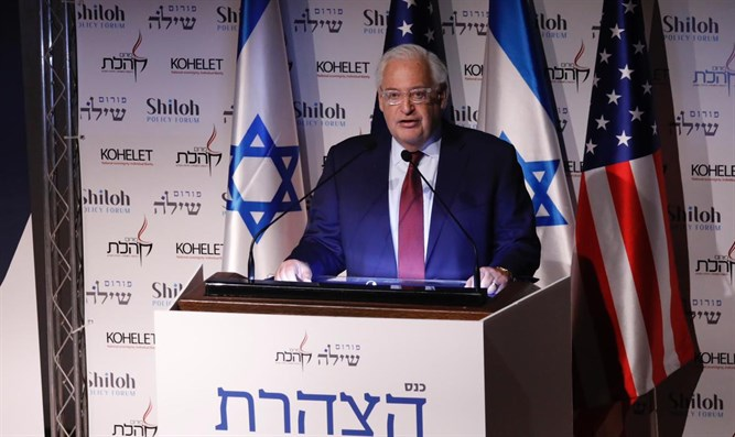 David Friedman at the Kohelet Forum conference