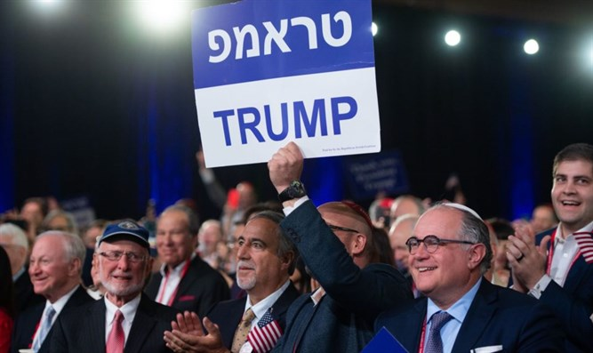 Republican Jewish Coalition annual leadership meeting in Las Vegas, April 6 2019