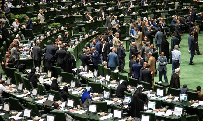 Iranian Parliament in session