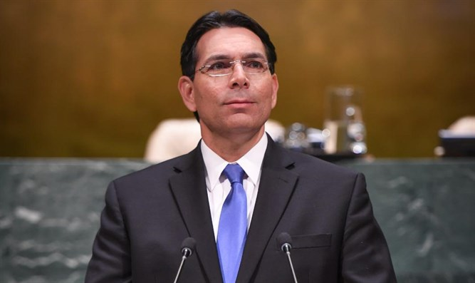 Danon: A historic opportunity was missed
