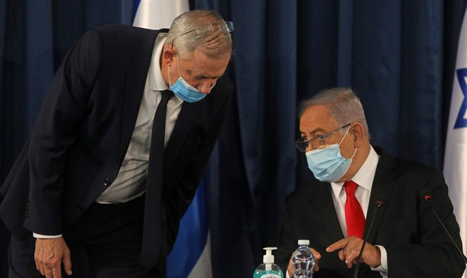 Netanyahu, Benny Gantz at cabinet meeting Sunday, June 7th