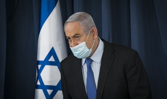 Netanyahu with surgical-type mask