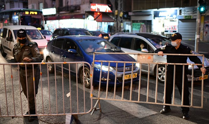 Nightly lockdown in Bnei Brak (illustrative)