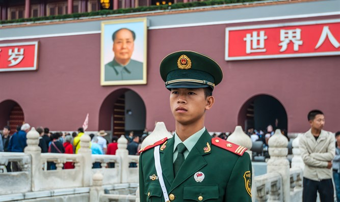 China Soldier at Tien'anmen Square