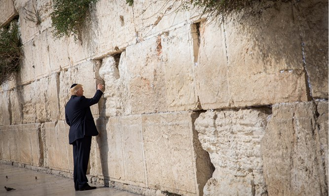 Donald Trump during visit to Israel