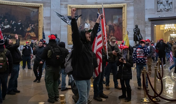 Pro-Trump protesters inside the US Capitol building
